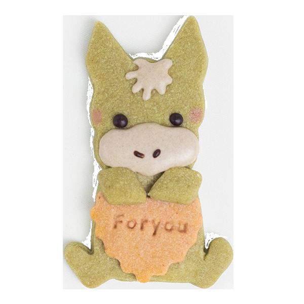ファームクッキー・ロバ