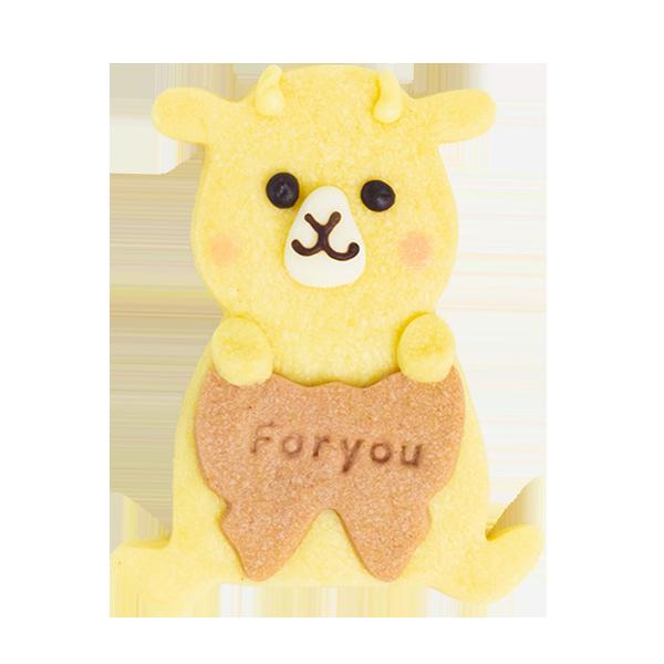 ファームクッキー・ヤギ