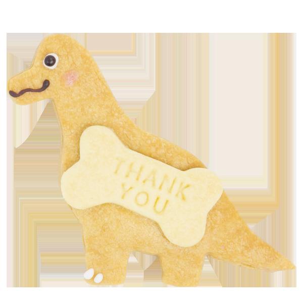 恐竜クッキー・プラキオサウルス