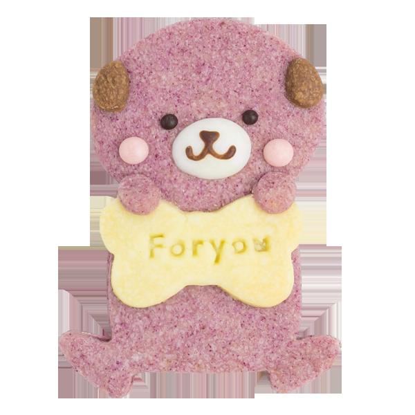 森の動物クッキー・イヌ