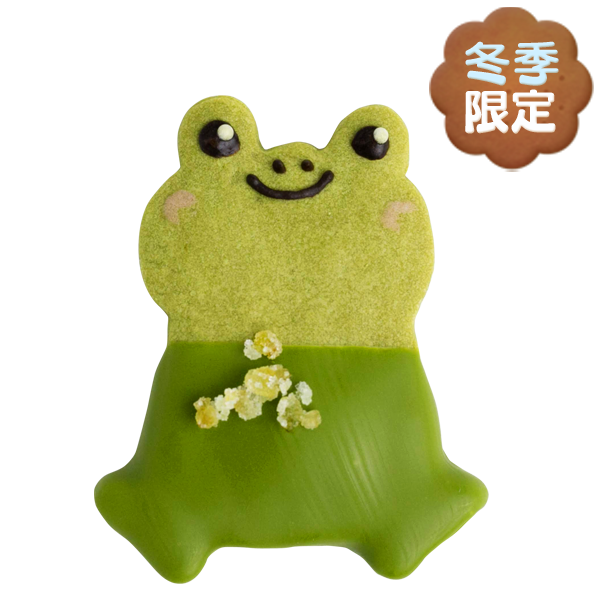 森の動物クッキー・カエル