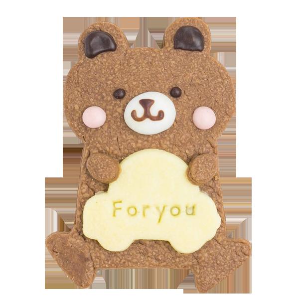 森の動物クッキー・クマ