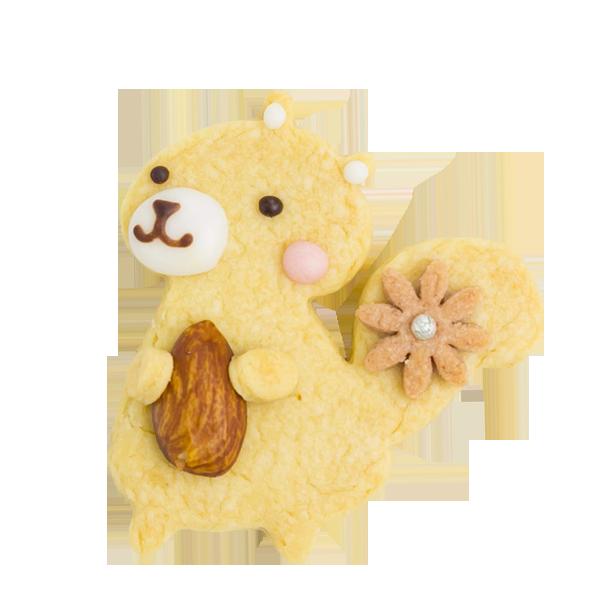 森の動物クッキー・リス