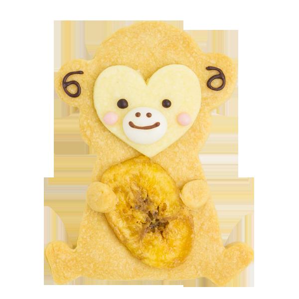森の動物クッキー・サル