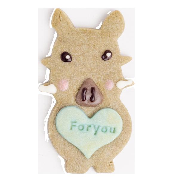 サファリクッキー・イボイノシシ