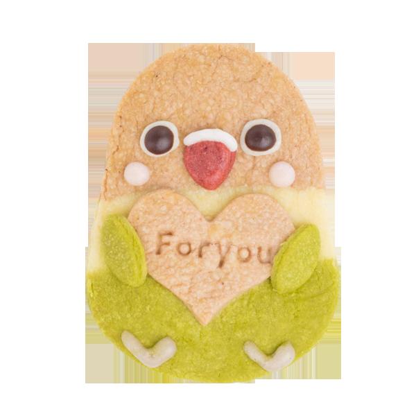 ボタンインコ(とりさんクッキー)